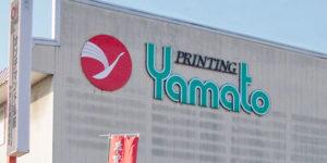 yamato_company